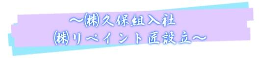 鈴木プロフィール写真