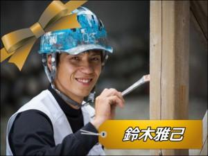 塗装業者 三重県