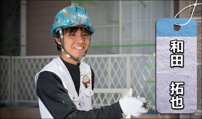 塗装職人 三重県