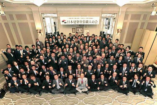 日本建築塗装職人の会の写真