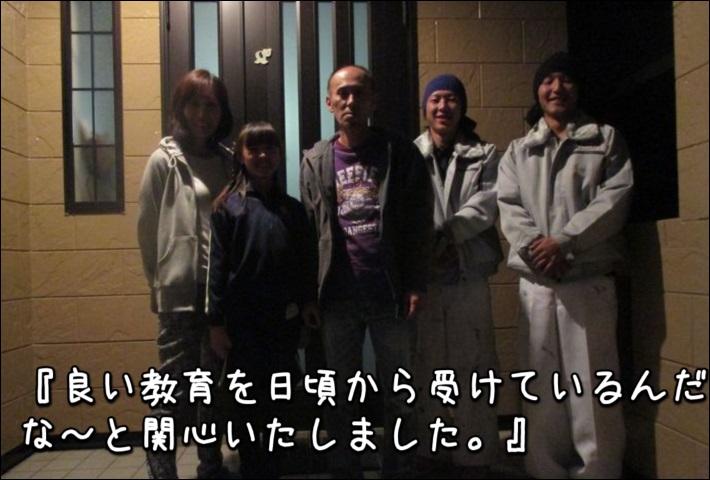 三重県鈴鹿市Y様との写真