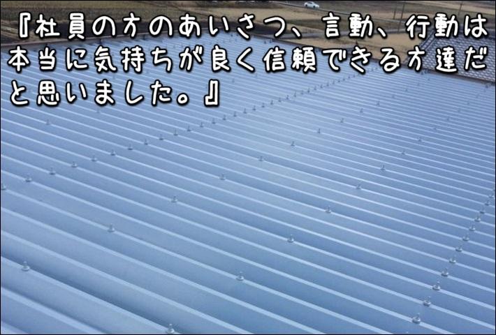 島津鉄工所様11