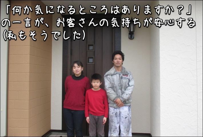 船田様11