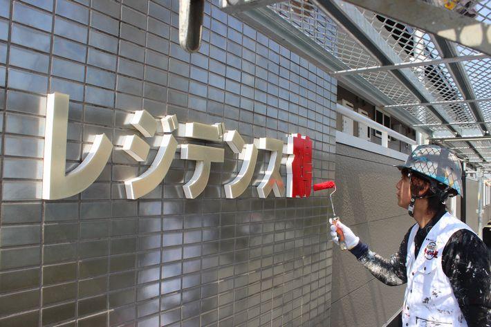 外壁塗装 松阪三重県