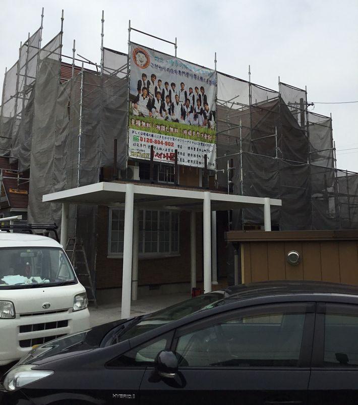 外壁塗装 四日市 津市 三重県