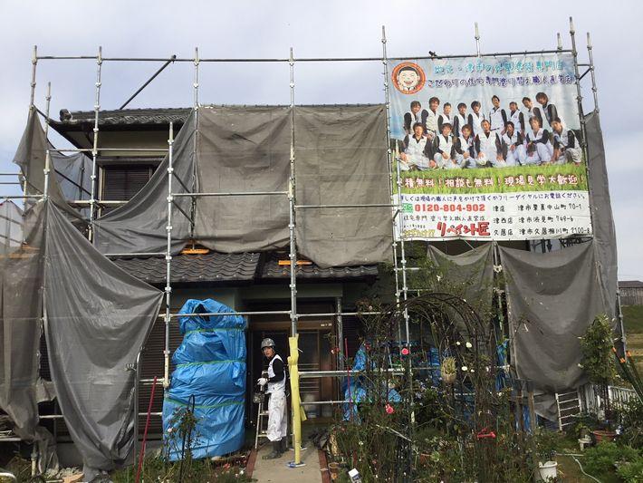 三重県 津市 外壁塗装 住宅