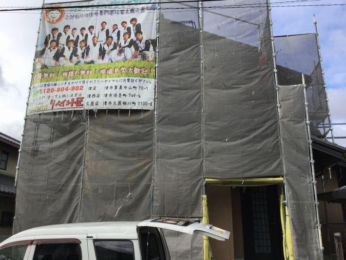 外壁塗装 三重県津市 実例 事例