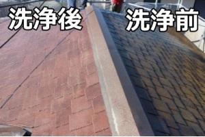 外壁塗装 屋根塗装 三重県 津市