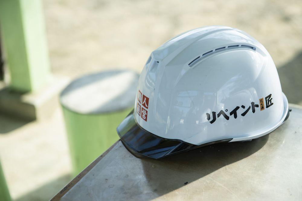 会社ヘルメット写真