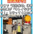 三重県鈴鹿市N様・外壁塗装後:リペイント匠