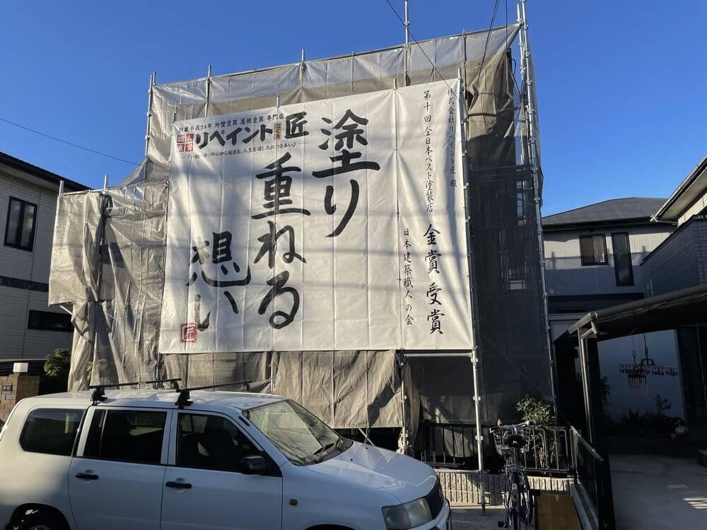 三重県鈴鹿市:外壁塗装・リペイント匠