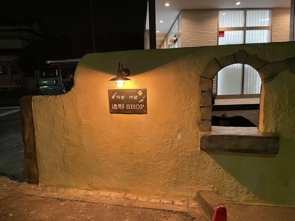 津本店 外壁塗装 リペイント匠