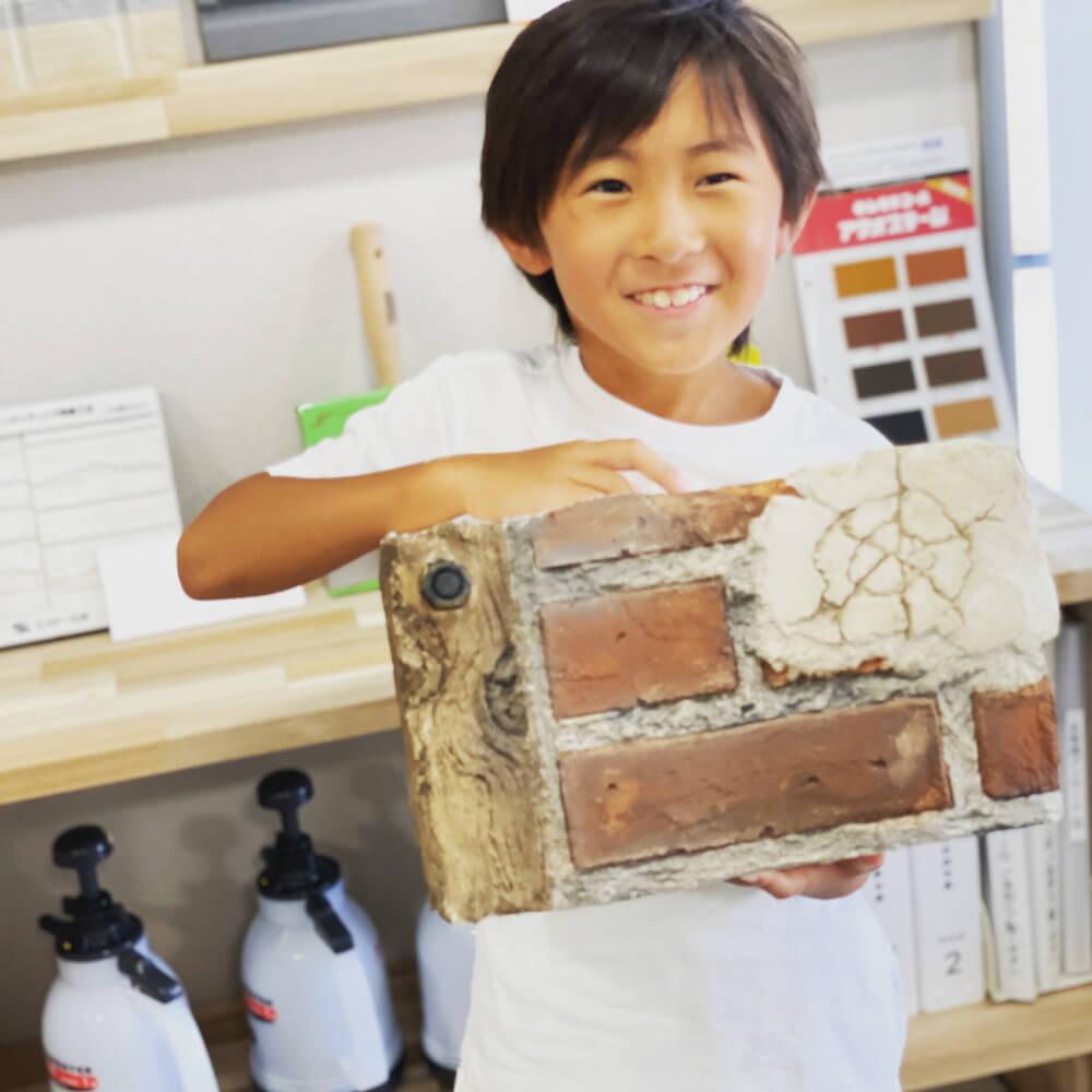子供の工作、リペイント匠